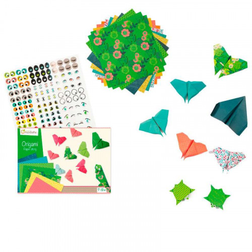 AVM Creative Box-Origami