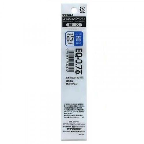 ZEBRA BP Refill EQ 0.7mm Blue