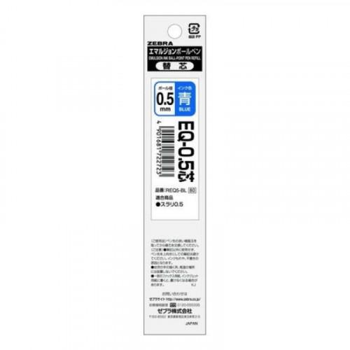 ZEBRA BP Refill EQ 0.5mm Blue