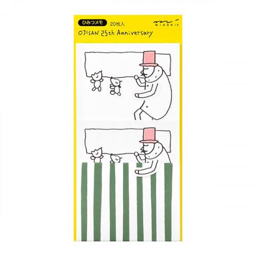 MIDORI Ojisan 25th Anniv Folding Memo-Good Night