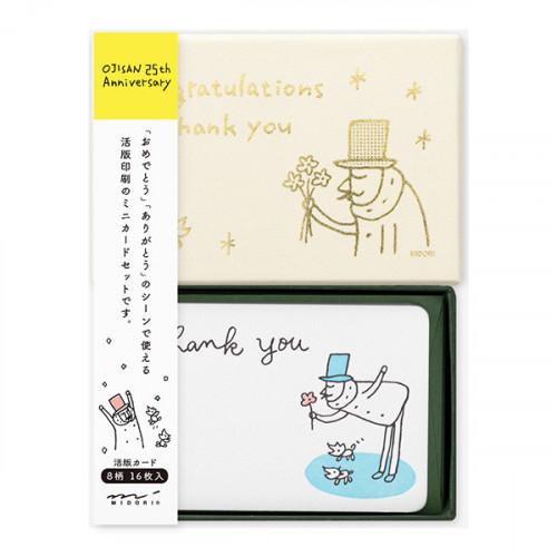 MIDORI Ojisan 25th Anniv Letterpress Mini Card Set